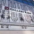 2018年12月20日(木)「ギャラリーレア 新宿店」が新規オープンいたします