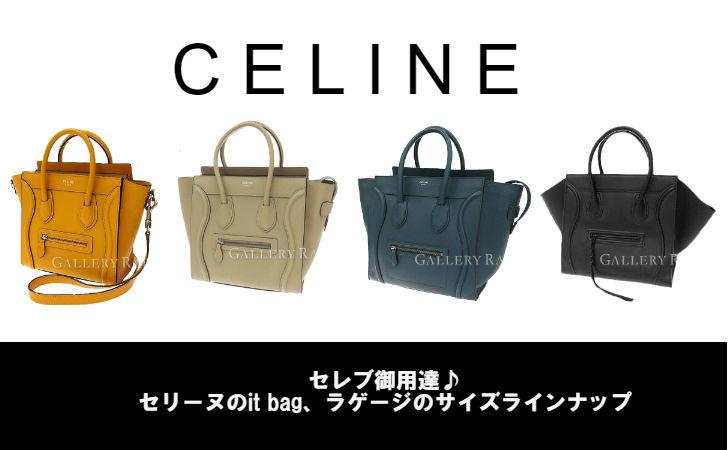 891f82959bb2 「it bag」とは、ファッション業界の言葉で「今、最も旬なバッグ 」という意味です。1990年代頃から、シャネル、エルメス、ルイヴィトンなどの一流ブランドによるバッグ ...